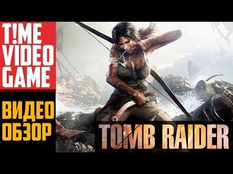 Tomb Raider 2013 - Обзор Игры.