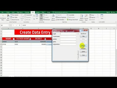 DATA ENTRY FORM In Microsoft Excel