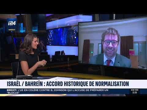 Israel - Bahreïn - L'analyse du directeur de la French Business School de l'émirat, Arnaud Lacheret