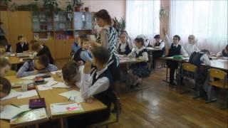 Урок русского языка для 4-го класса
