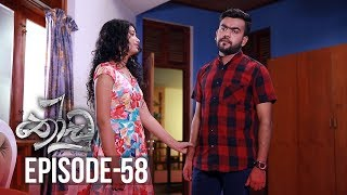 Thoodu | Episode 58 - (2019-05-06) | ITN Thumbnail