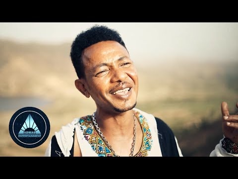 Merhawi Wedi Haleka - Tenefafiqna Do - New Eritrean Music 2018