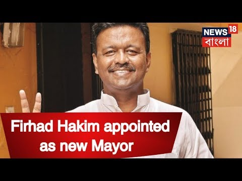 Shovan Chattopadhyay Resigns, Firhad Hakim Appointed As The
