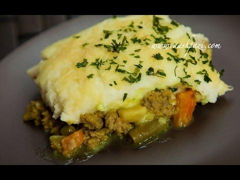 Shepherd's Pie (Cottage Pie) Recipe