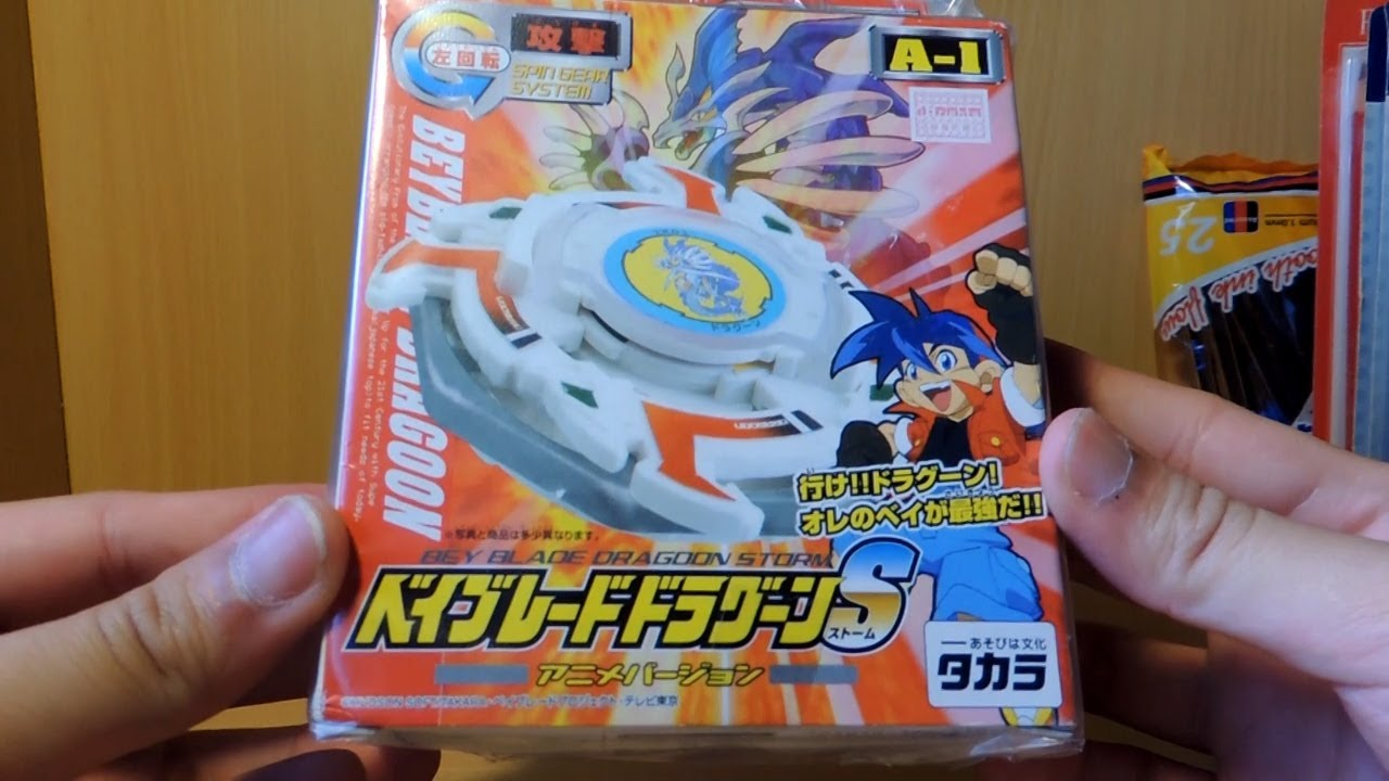 Beyblade Dragoon S Anime Version Takara Unboxing Youtube