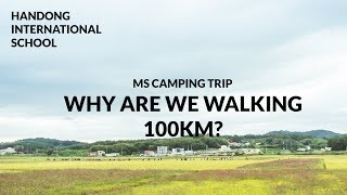 2018 MS 100KM Practice Walk (Why are we walking?)