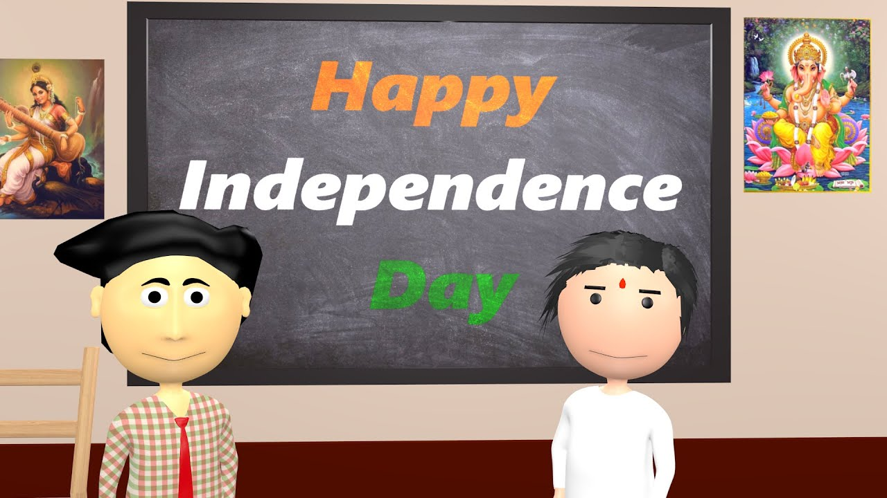 Ai Hamm || Ft.@Chal Hat  Happy Independence Day || 15 August Special ||