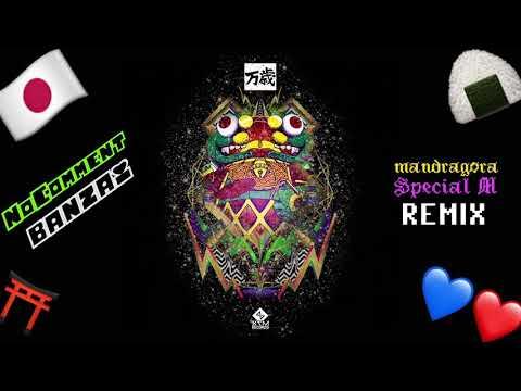 No Comment - Banzai (Mandragora, Special M Remix)