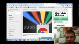 Как скачать видео с youtube контакт однокласники в гугл хроме