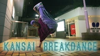 Kansai Breakdancing in the Streets of Japan