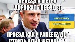 КЛИЧКО  ТУПИТ  -  ТУПИЗНА  КЛИЧКО  -  ПЕРЛЫ   КЛИЧКО   2015