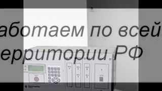 видео Газоанализаторы одоранта. Обзор газоанализаторов одоранта