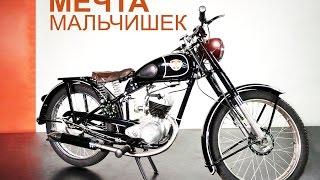 """Документальный фильм """"Мечта мальчишек"""""""