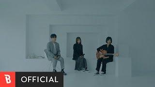 [M/V] Sweden Laundry(스웨덴세탁소) - Late goodbye(긴 긴 인사) (feat. 이민혁)