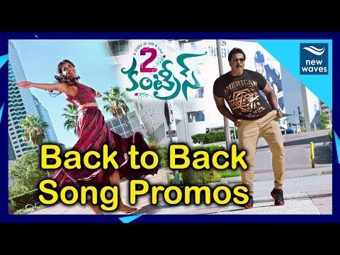 Sunil Two Countries Movie Back To Back Video Songs   Manisha Raj   New Waves