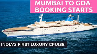 ANGRIYA CRUISE BOOKING MUMBAI TO GOA | MUMBAI TO GOA CRUISE | HOW TO BOOK CRUISE IN INDIA | CRUISE