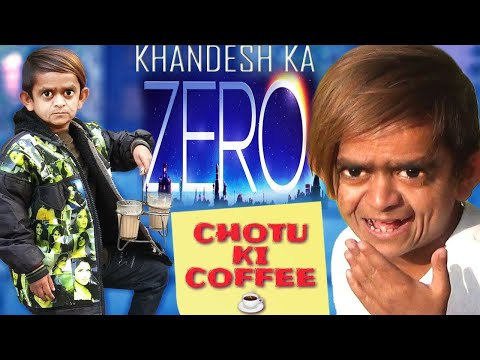 Khandesh Ka ZERO   Teaser Spoof Comedy   Shafik Natya