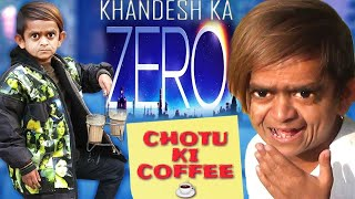 ZERO aur HERO Teaser Spoof   |  Khandesh Comedy Video| Shafik Natya