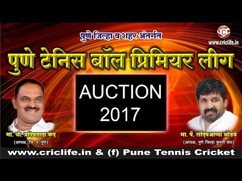 PTPL auction-2017...  Pune Warriors