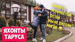 ОБЗОР ОТЕЛЯ ЯХОНТЫ ТАРУСА СЕРТИФИКАТЫ CUVA