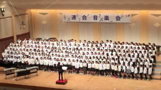2015年 連合音楽会 大久保小学校4年