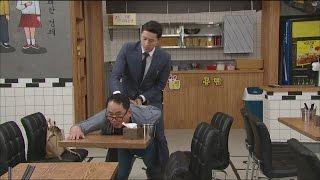 [Good person] 좋은 사람 51회 - Woo Heejin is threatened 현우성, 우희진 위협하는 남자 단숨에 제압! 20160711