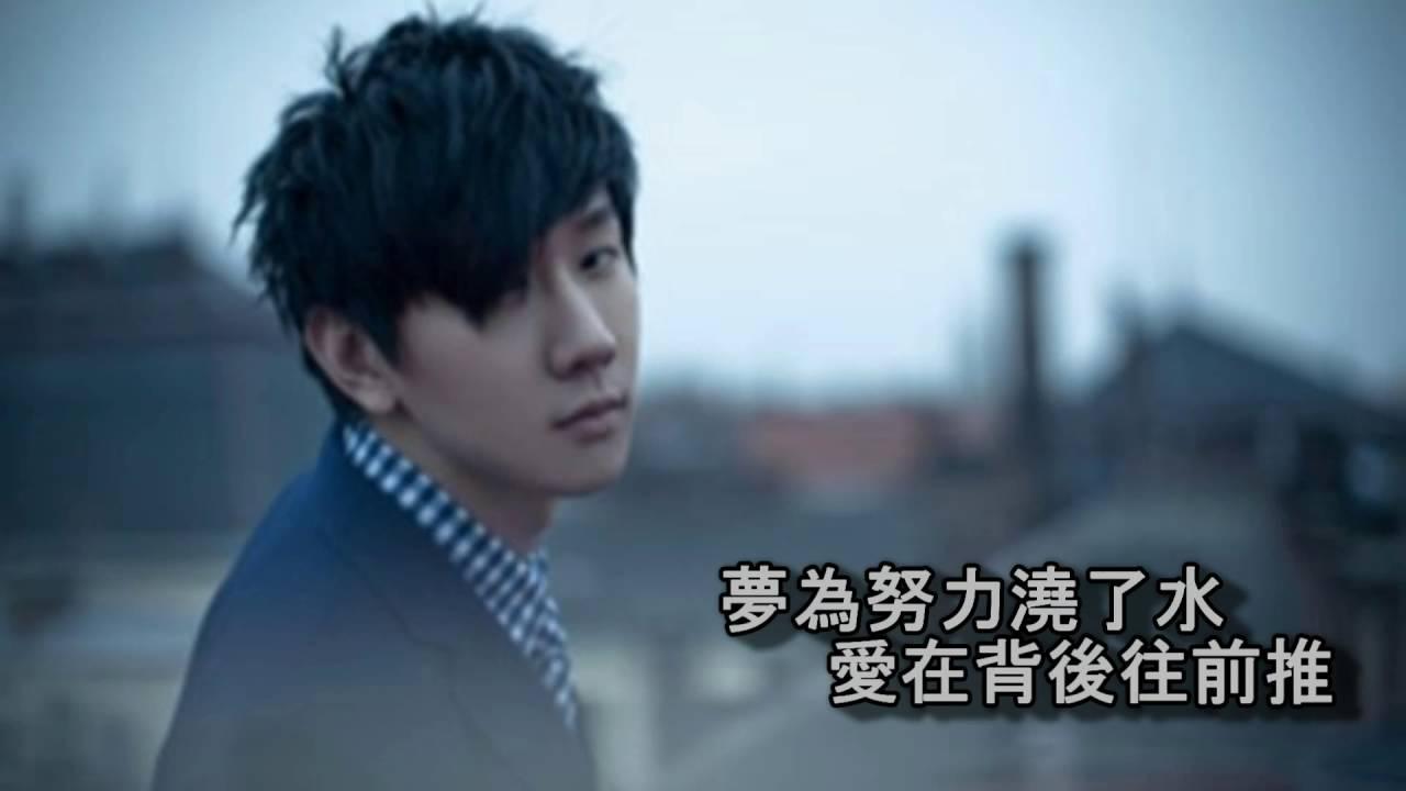 林俊傑 JJ Lin - 不為誰而作的歌 - 歌詞版 - YouTube