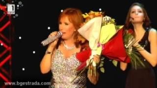 Кичка Бодурова Пея за всички приятели 2014