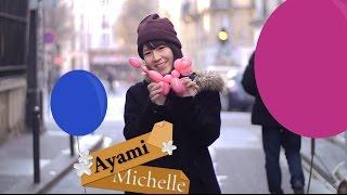 Petite présentation du travail d'Ayami michelle :) Entre mode et ka...