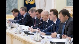 Юрий Чайка провел заседание по вопросам исполнения законов на особо охраняемых природных территориях