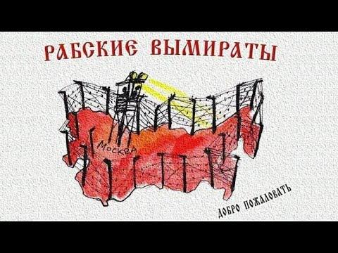 В России ускорилось сокращение населения