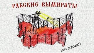 рождаемость в России упало! Прирост населения за счёт мигрантов!
