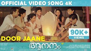 Duur Jaana Hai Toh Saath Chal Saathiyon - Aanandam Movie Best Ringtone Free - Ng Company