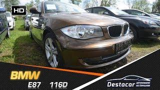 BMW E87 116D, Destacar GmbH Автомобили из Германии.(Как купить автомобиль в Германии? Да очень просто. Звоните по телефону +4917623771650 а также вы можете разговарив..., 2014-05-26T02:50:23.000Z)