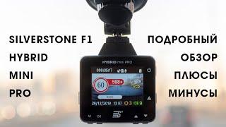 silverStone F1 HYBRID mini PRO. Подробный обзор плюсов и минусов