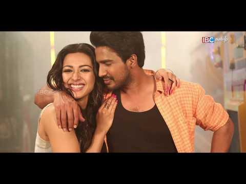 Katha Nayagan Movie Review |  Vishnu vishal, Catherine