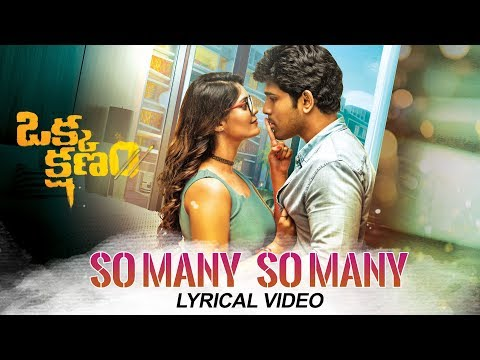 So Many So Many Full Song With Lyrics - Okka Kshanam Songs   Allu Sirish, Surabhi , Seerat Kapoor