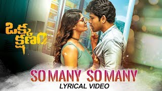 So Many So Many Full Song With Lyrics Okka Kshanam Songs | Allu Sirish, Surabhi , Seerat Kapoor