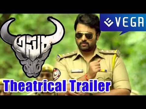 Nara Rohith's ASURA Movie : Theatrical Trailer : Latest Telugu Movie 2015