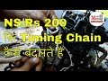 Pulsar NS200 Timing Chain Replacement
