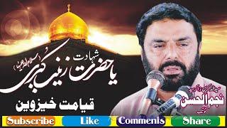 Zakir Syed Najam Ul Hassan Notak Majlis 22 January 2021 Mojianwala