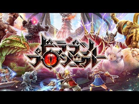 Dragon Project Mobile Action MORPG Similar To Monster Hunter