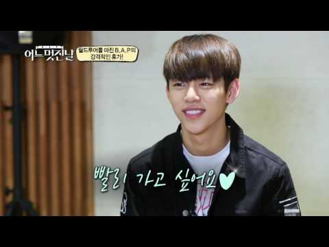 (B.A.P one fine day EP.01) B.A.P's Touching Vacation