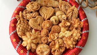 গায়ে হলুদের ডালা সাজানোর ১৫ রকমের পিঠা/পিঠা রেসিপি/নকশি পিঠা রেসিপি/Wedding Dala Pitha/Pitha Recipe