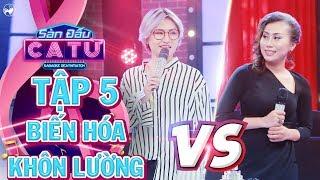 Sàn đấu ca từ |tập 5 vòng 4: Vicky Nhung hát nhạc truyền thống cách mạng theo phong cách... nhạc trẻ