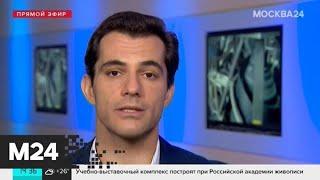 В России упал спрос на медицинские маски - Москва 24