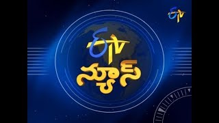 7 AM ETV Telugu News | 12th February 2018(, 2018-02-12T02:39:49.000Z)