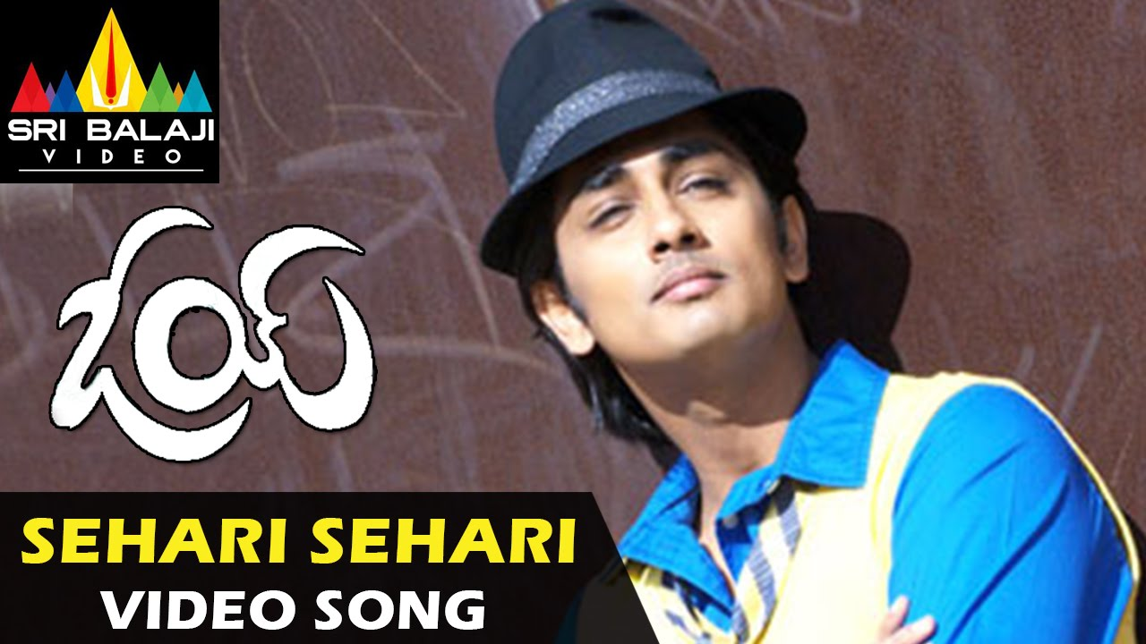 oy seheri video song