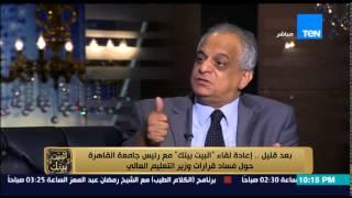 البيت بيتك - عصام الإسلامبولي .. حمدي الفخراني ممكن يكون وسيط وليس مرتشي