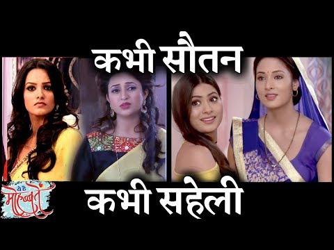 Aaliya-Roshni to BOND like Shagun-Ishita in 'Yeh Hai Mohabbatein' V